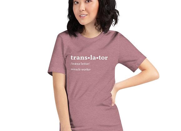 Translator Unisex T-Shirt - Mauve