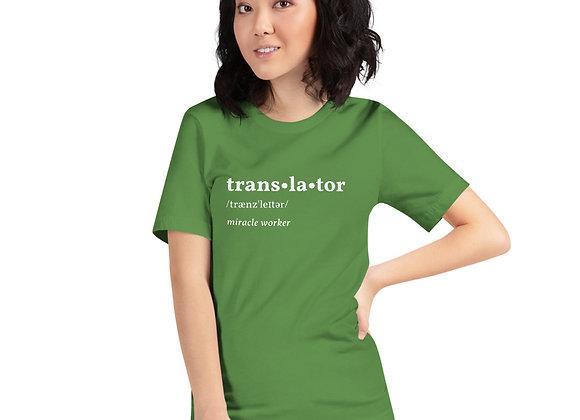 Translator Unisex T-Shirt - Light Green