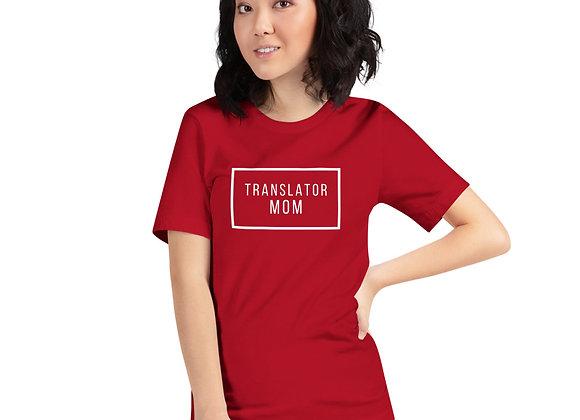Translator Mom T-Shirt = Red