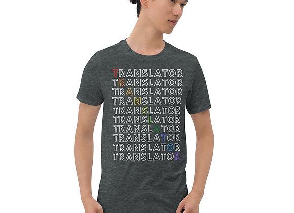 Translator Rainbow Short-Sleeve Unisex T-Shirt