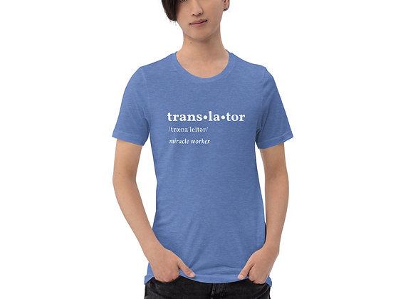 Translator Unisex T-Shirt - Heather Royal Blue