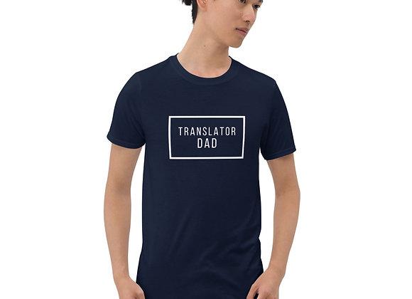 Translator Dad T-Shirt - Navy
