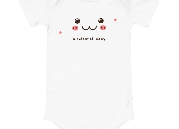 Bicultural Baby short sleeve one piece