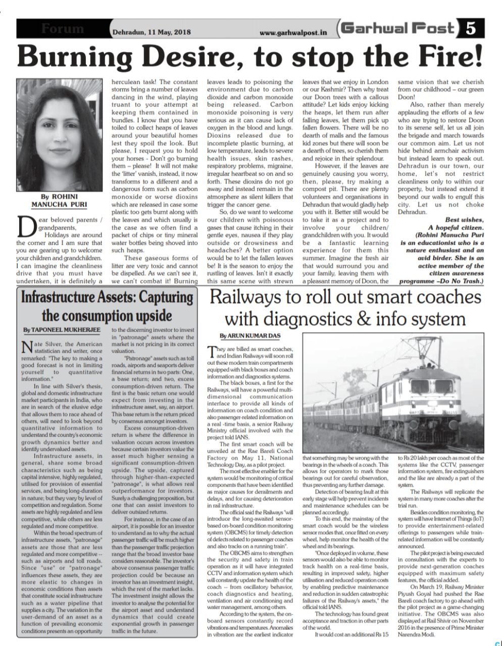 Rohini writes about trash burning