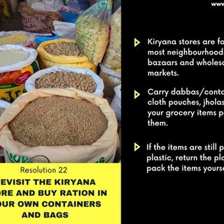 Revisit The Kiryana Store