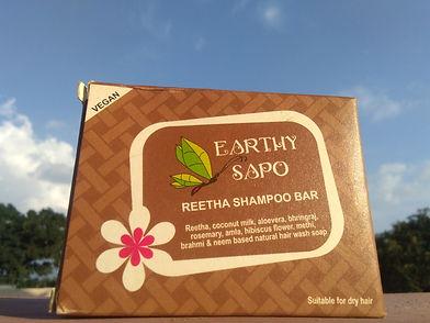 Reetha shampoo bar.jpg