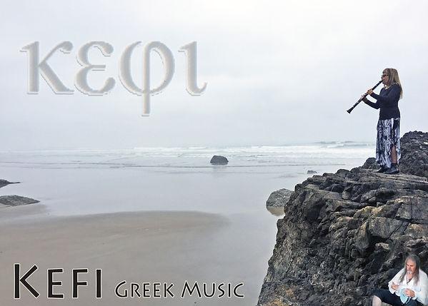 KefiPhoto1 copy.jpg