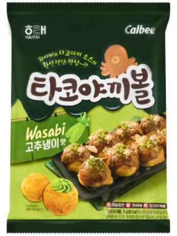 Takoyaki Ball Wasabi / 타코야끼볼고추냉이