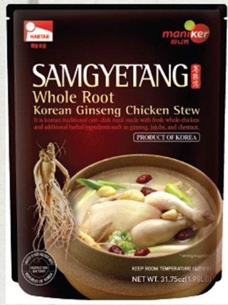 Sam Gye Tang Whole Root / 한뿌리 삼계탕