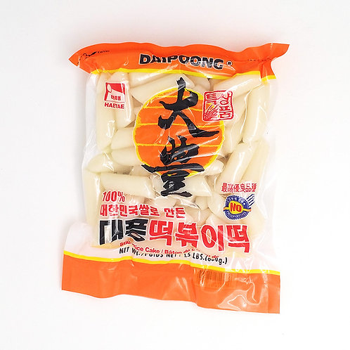 Rice Cake Sliced / 대풍설떡