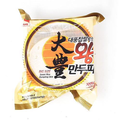 Dumpling Skin / 왕만두피
