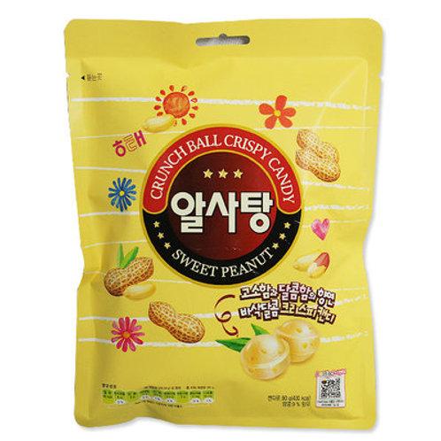 Candy (alsatang)  / 알사탕