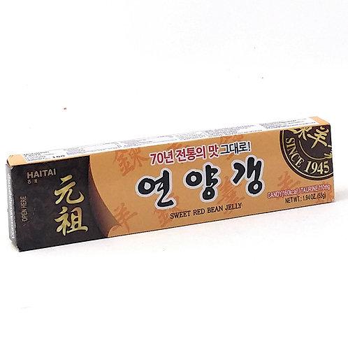 Red Bean Jelly /연양갱