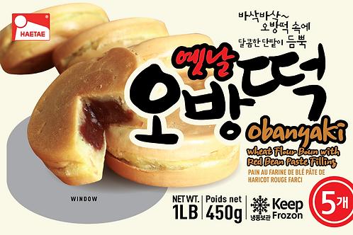 Obangyaki / 오방떡