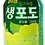 Thumbnail: GRAPE BEVERAGE / 생포도