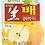 Thumbnail: Pear Beverage / 생배