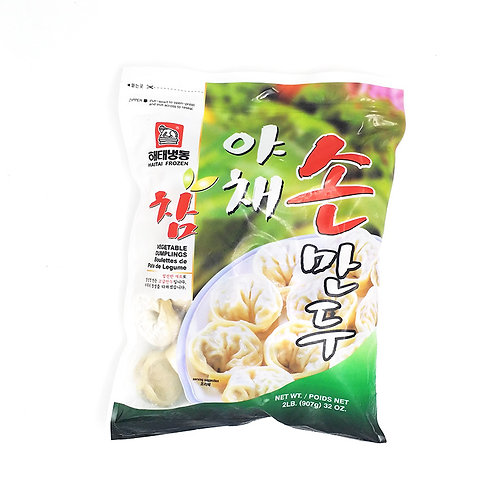 Vegetable Dumpling / 야채 손만두