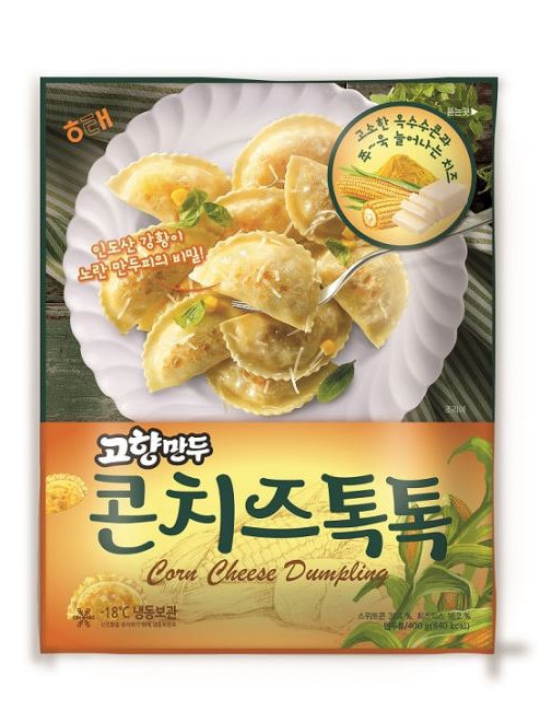콘치즈톡톡 / Dumpling (Corn Cheese)