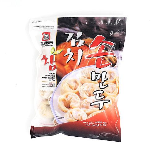 Dumpling Kimchi / 김치손만두