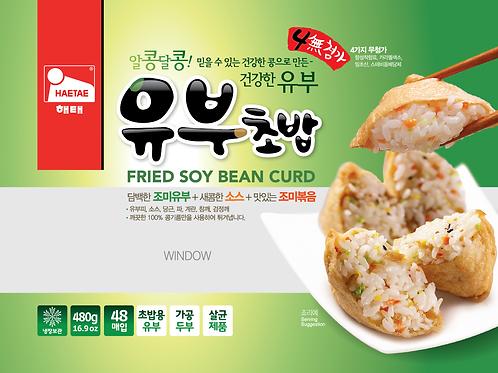 Fried Soy Bean Curd / 유부초밥