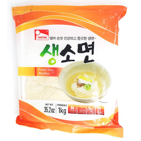 Fresh Noodle (Thin) / 생소면