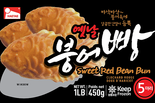Sweet Red Bean Bun / 붕어빵