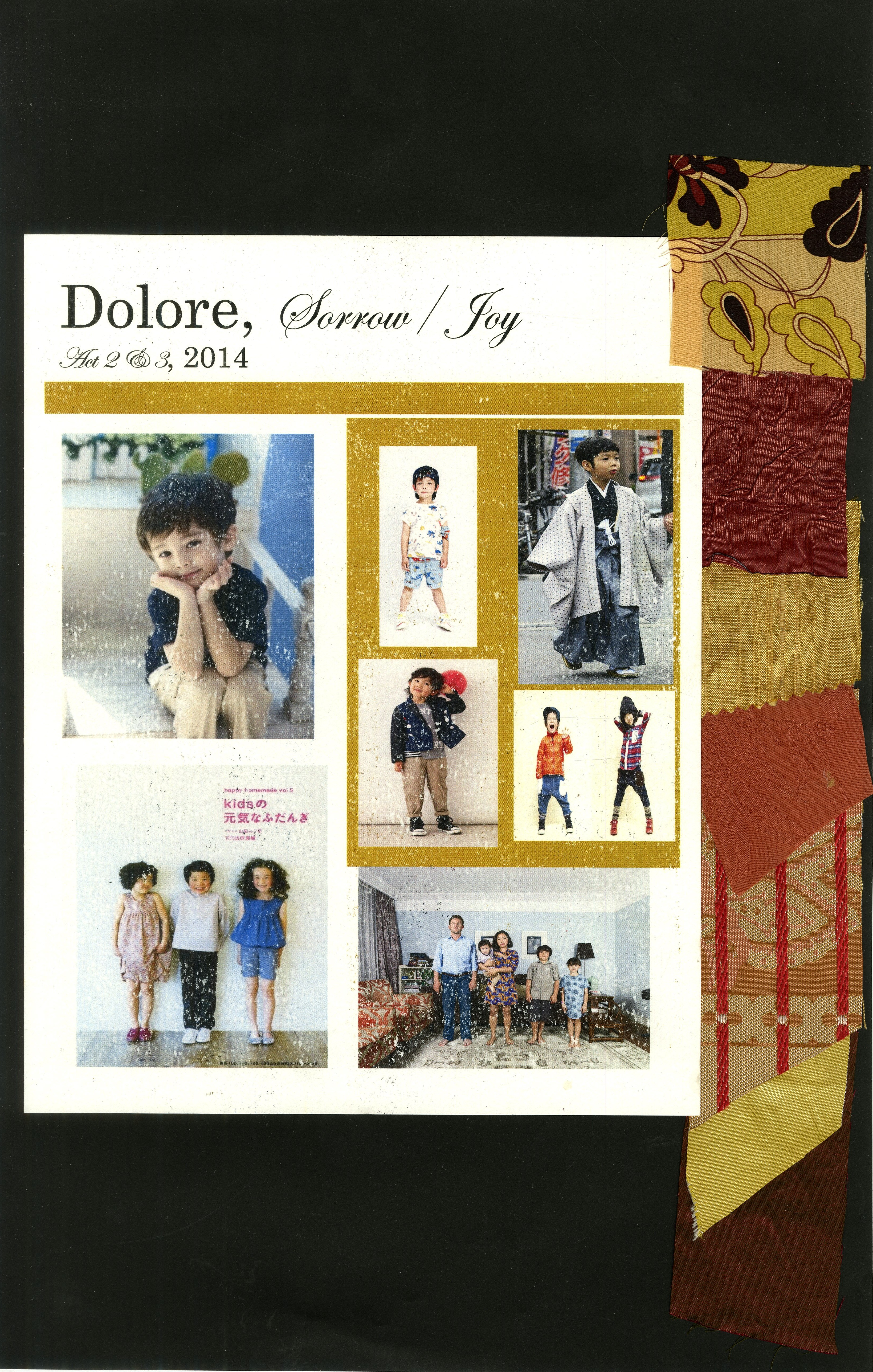Dolore Character Collage