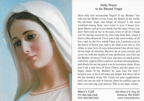 """Daily Prayer to the Blessed Virgin 5"""" x7"""""""