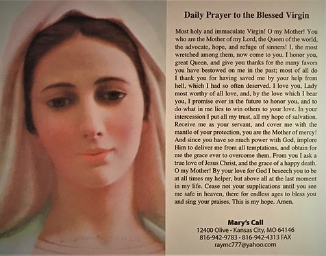 "Daily Prayer to the Blessed Virgin 3 1/2"" x 5 1/2"""