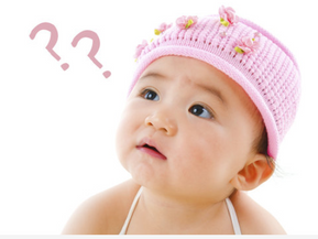 Frequently asked questions about infant care subsidies