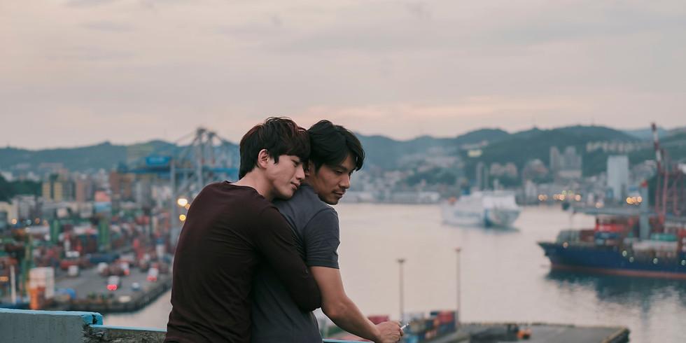 Dear Tenant | 親愛的房客 / CHENG Yu-Chieh |鄭有傑