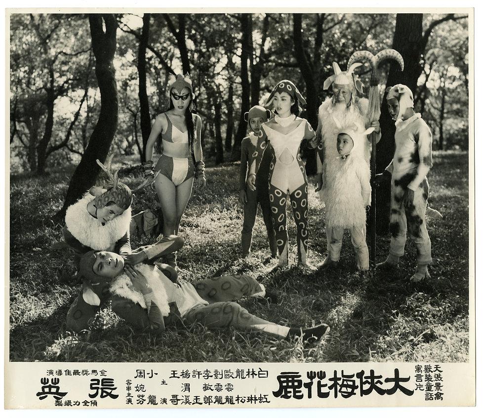 Fantasy of the Deer Warrior-1.jpg