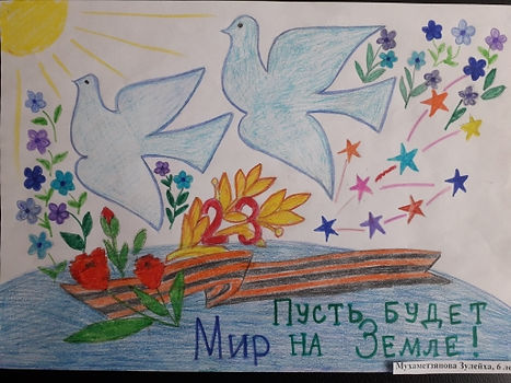 рисунок Мухаметзяновой Зулейхи.jpg