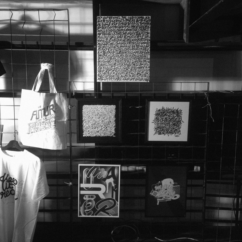 Omarker Exhibition