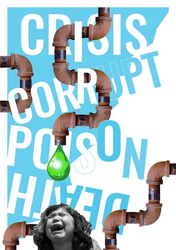 Flint Water Crisis Poster Back
