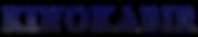 kk blue logo.png