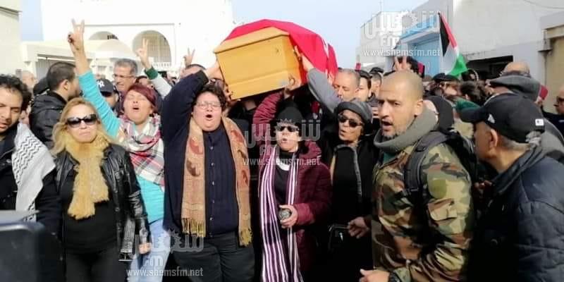 Rania Amdouni Menaces Et Cyberharcelement Contre Un Rempart Du Feminisme En Tunisie