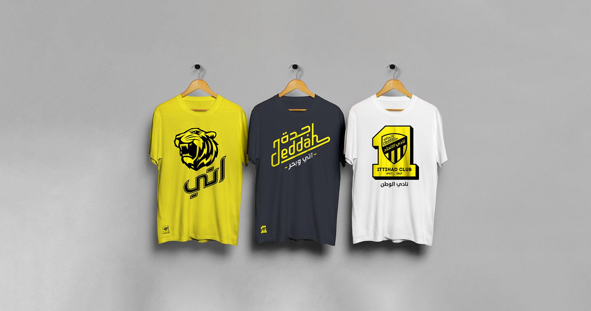 Ittihad FC Shirts.jpg