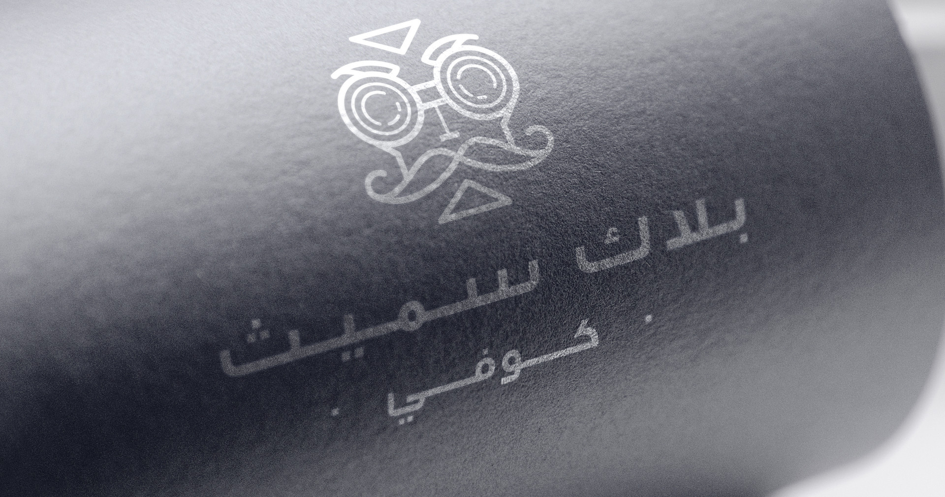 Blacksmith-Arabic-logo.jpg