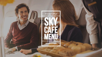 AIR ARABIA SKY CAFE