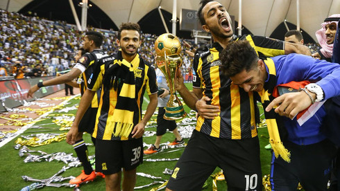 Ittihad Football Club