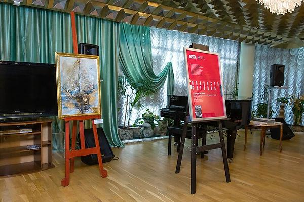 искусство сегодня творческий союз художников россии