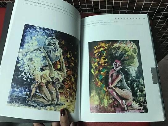 книга по современому искусству