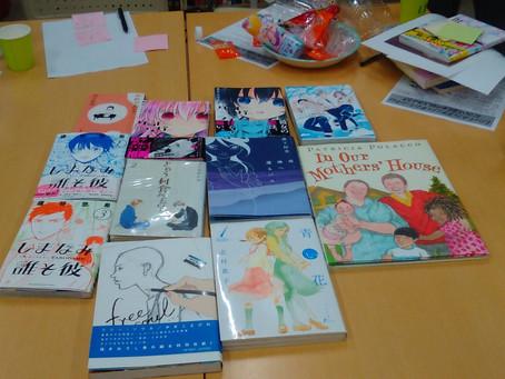 【お試し回】読書会を開催しました!