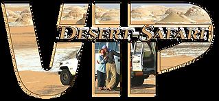 Logo neu vip-desert-safari   -   Kopie.p
