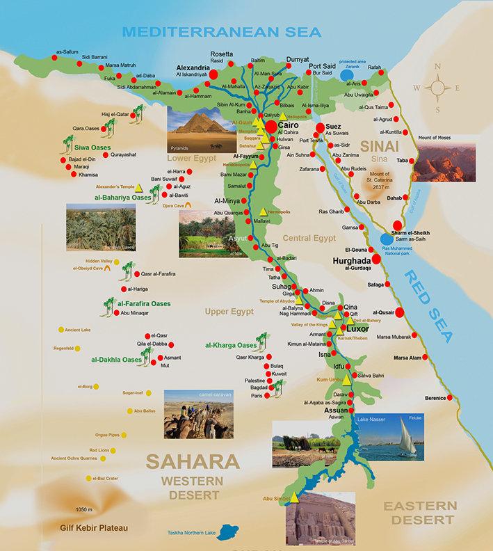 Western desert of EGYPT.jpg