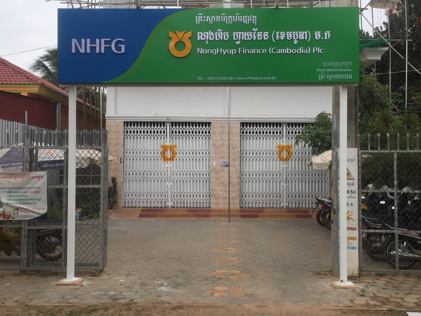 NHF Puok Branch