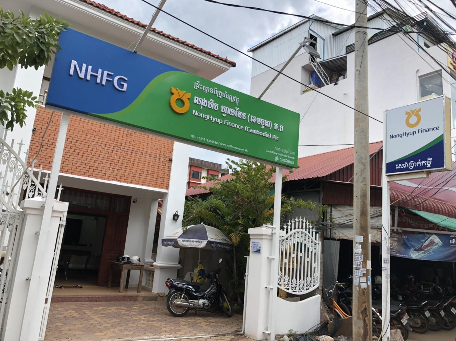 NHF Siem Reap Branch