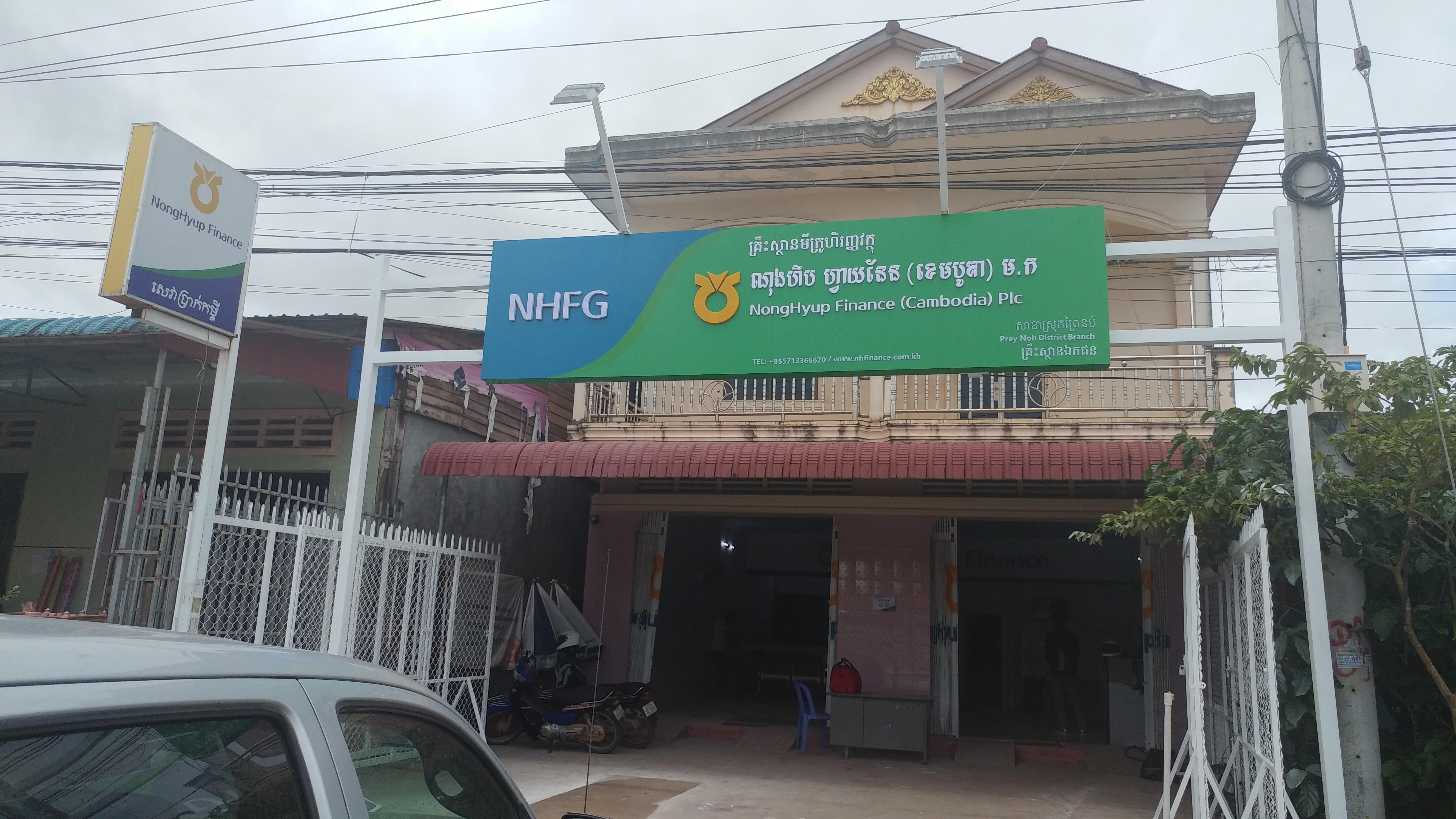 NHF Prey Nob Branch