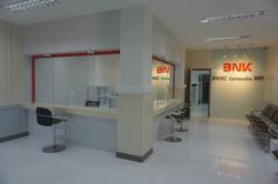 BNKC (Cambodia) MFI Plc. Odongk Bran